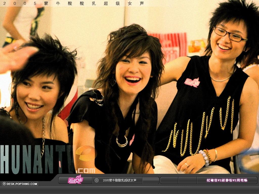 音乐承载梦想 2005超级女声壁纸 图片11