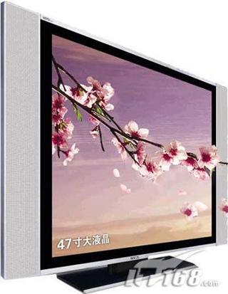创维 电视 电视机 显示器 320_413 竖版 竖屏