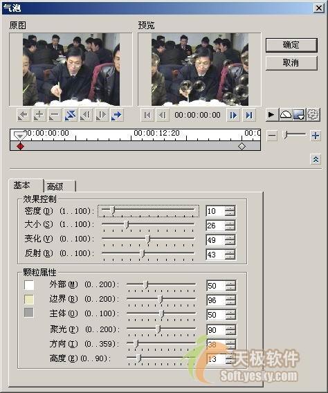 引用 家用DV影片采集、编辑、刻录实用攻略 - gbzh118 - 我行我摄