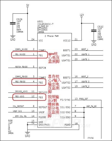 4407集成电路脚位图