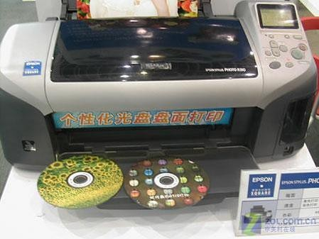 另类需求 可打印光盘盘面一体机推荐