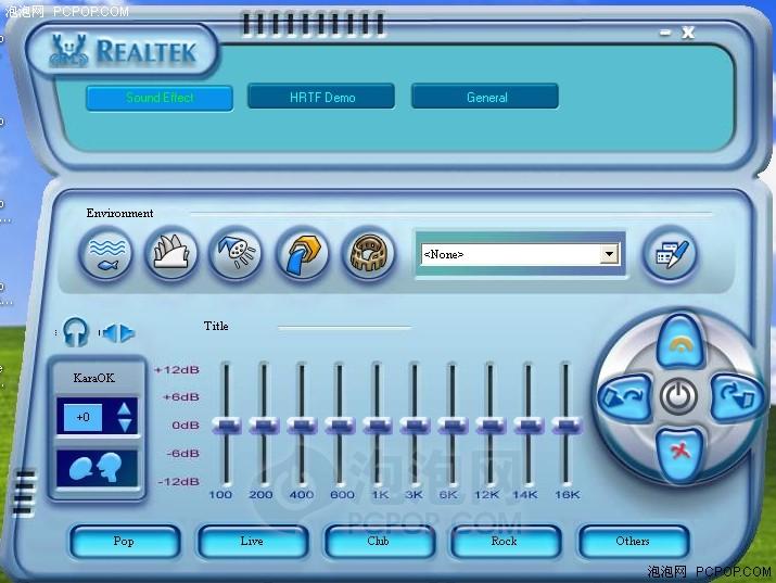 优化声卡!realtek ac97新驱动3.93版