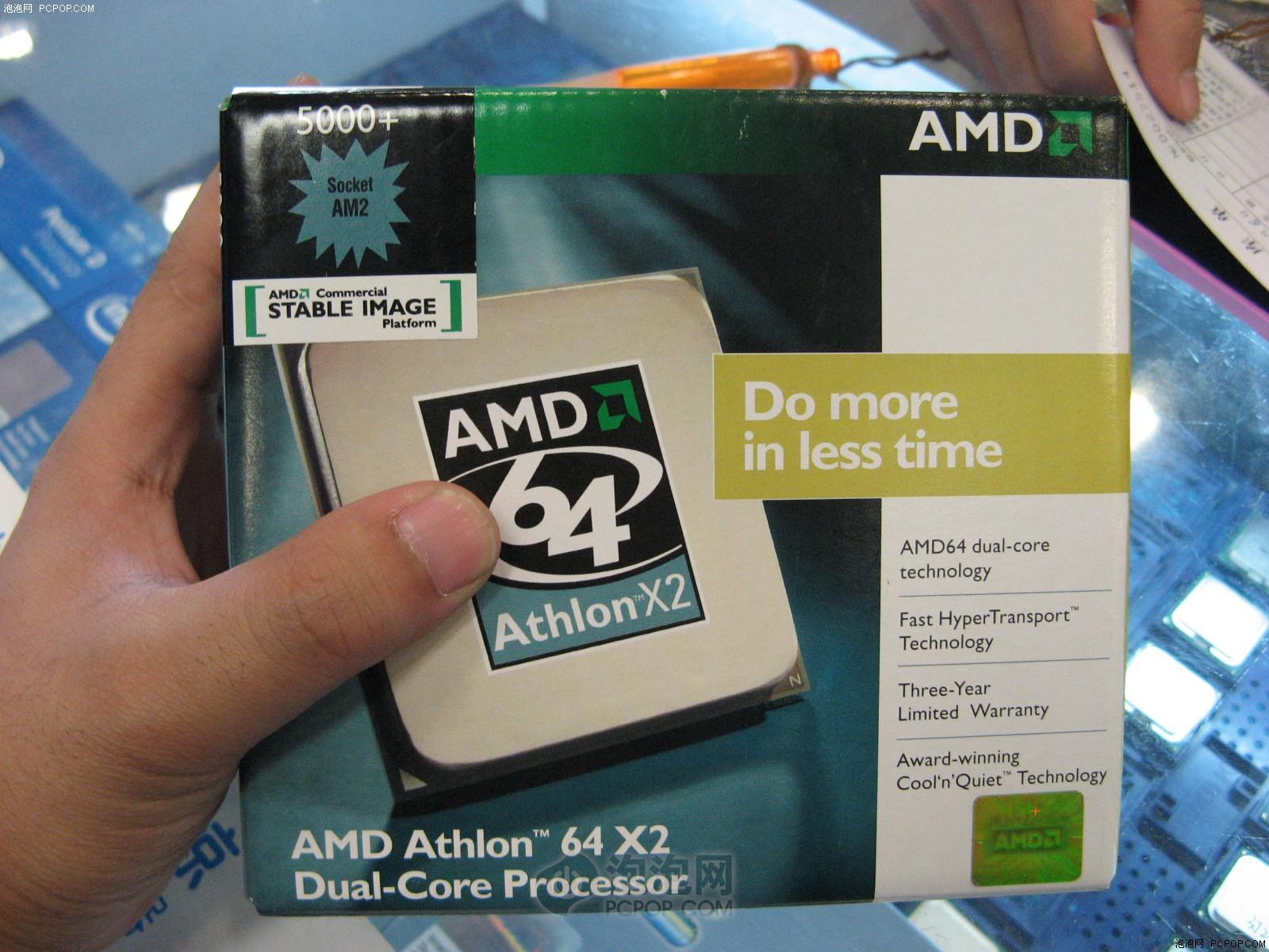 intel疯涨不厚道 且看amd四大天王cpu图片12 pcpop电脑时尚