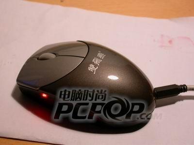 普通无线鼠标改内置锂电