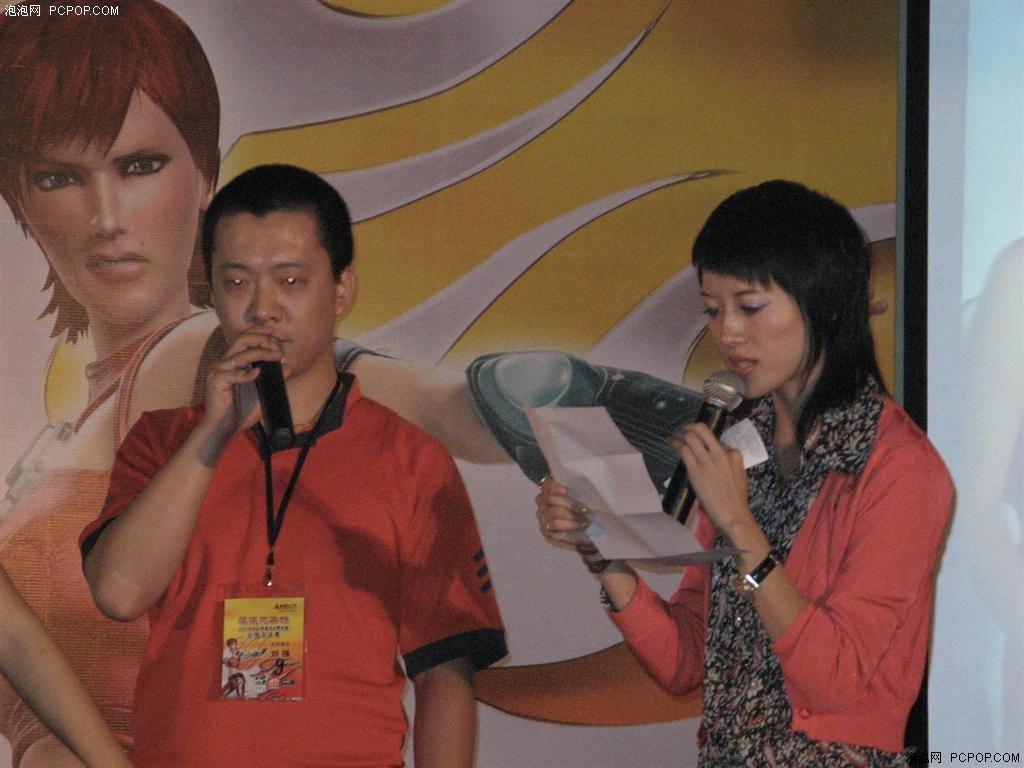 武装渠道 直击AMD技术竞赛北京总决赛图片29 PCPOP电脑时尚