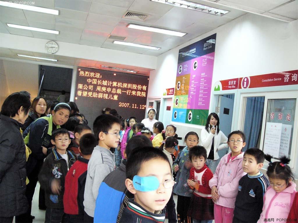 长城廿载喜悦图片2