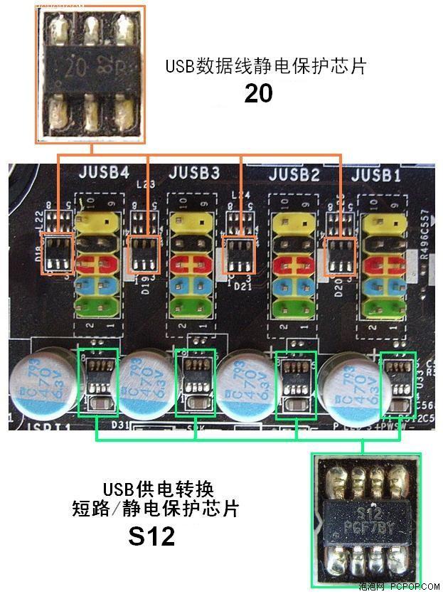 从微星主板的usb保护电路设计看品质