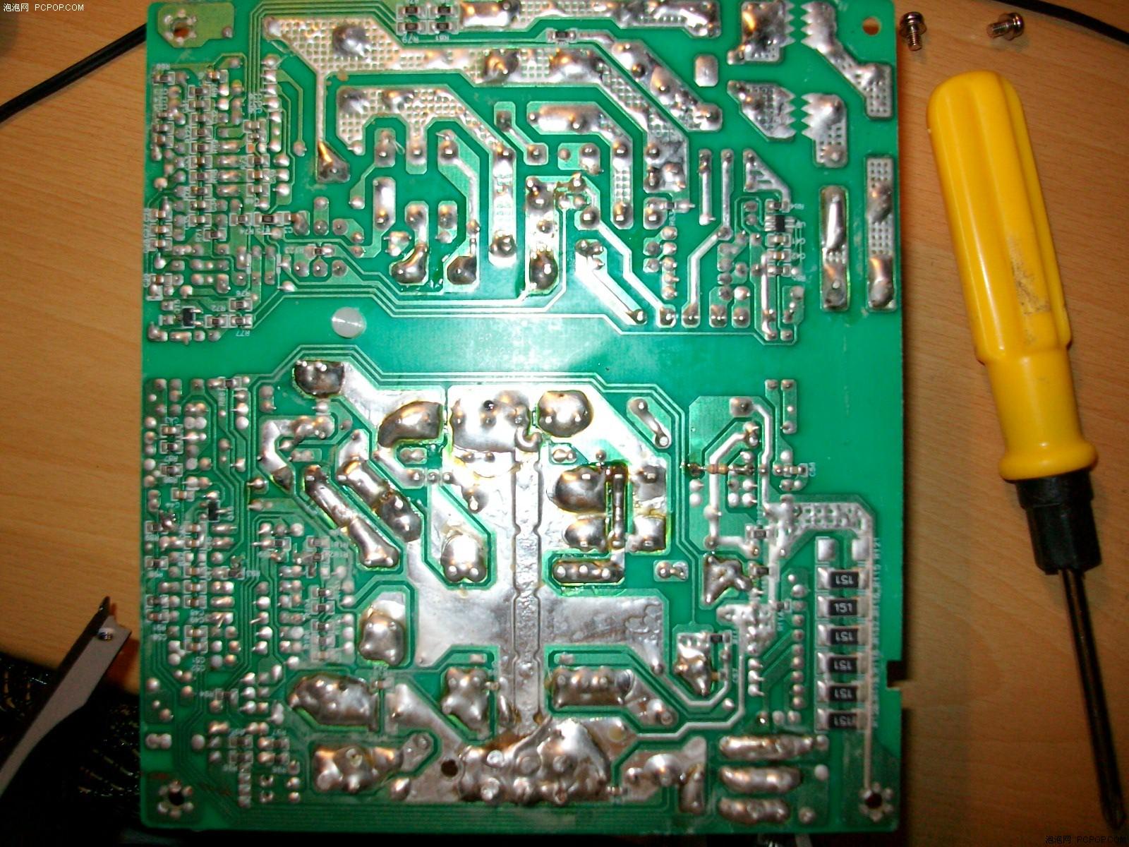 电路板 1600_1200