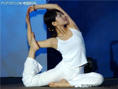 发布会现场瑜伽表演