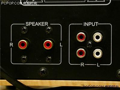 音频输入/输出接口