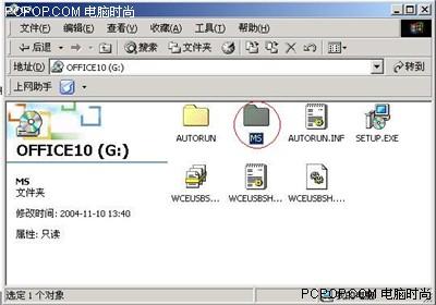 手机教室 818同步软件安装步骤图解!