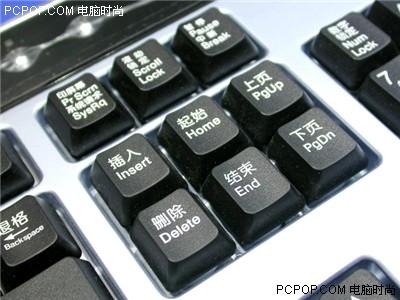 清华同方超薄键盘仅售35元