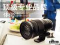 �����治�� �°�40-150mm/2.8PRO����