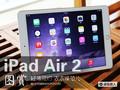 �ᱡ��ԼŨŨ����ζ iPad Air 2����