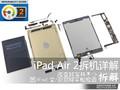����ʵ������ iPad Air 2������