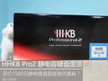 ��ʵķ�� HHKB Pro2 TYPE-S����ͼ��