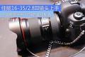 5D4�������� ����EF16-35/F2.8III����