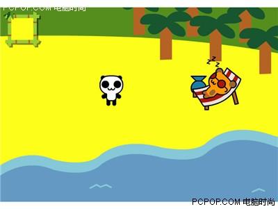 大熊猫去竹岛小游戏 大熊猫去竹岛小游戏下载