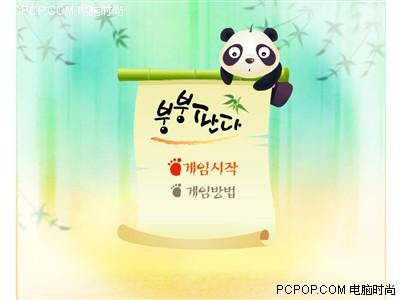 熊猫蹦蹦床小游戏 熊猫蹦蹦床小游戏下载
